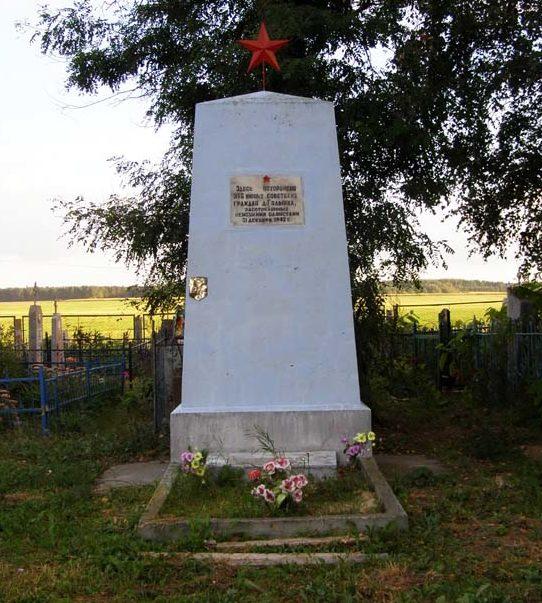 д. Сеньковщина Слонимского р-на. Памятник, установленный на братской могиле, в которой похоронено 396 мирных жителей деревни Голынка, расстрелянных 21 декабря 1942 г.