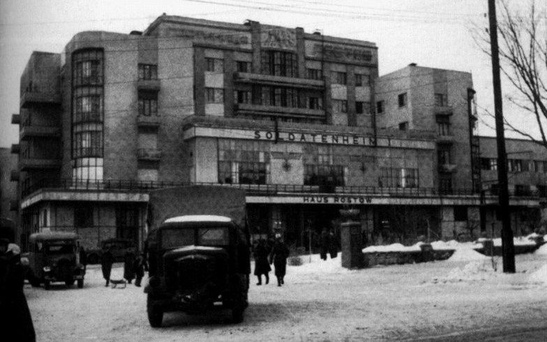 Гостиница «Ростов», в которой размещались немецкие войска. Январь 1943 г.