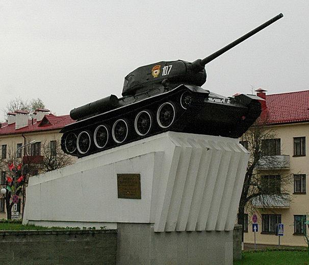 г. Слоним. Памятник-танк Т-34.