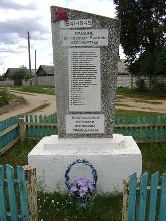 д. Расова Светлогорского р-на. Памятник погибшим землякам в годы войны.