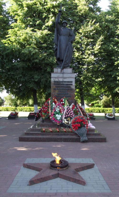 г. Слоним. Памятник неизвестному солдату по улице Пушкина.
