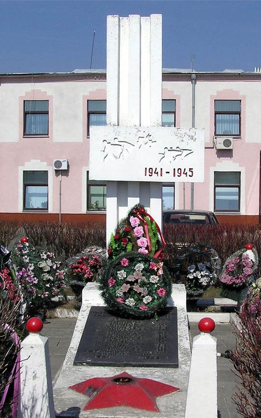 г. Слоним. Братская могила советских воинов у компрессорной станции.