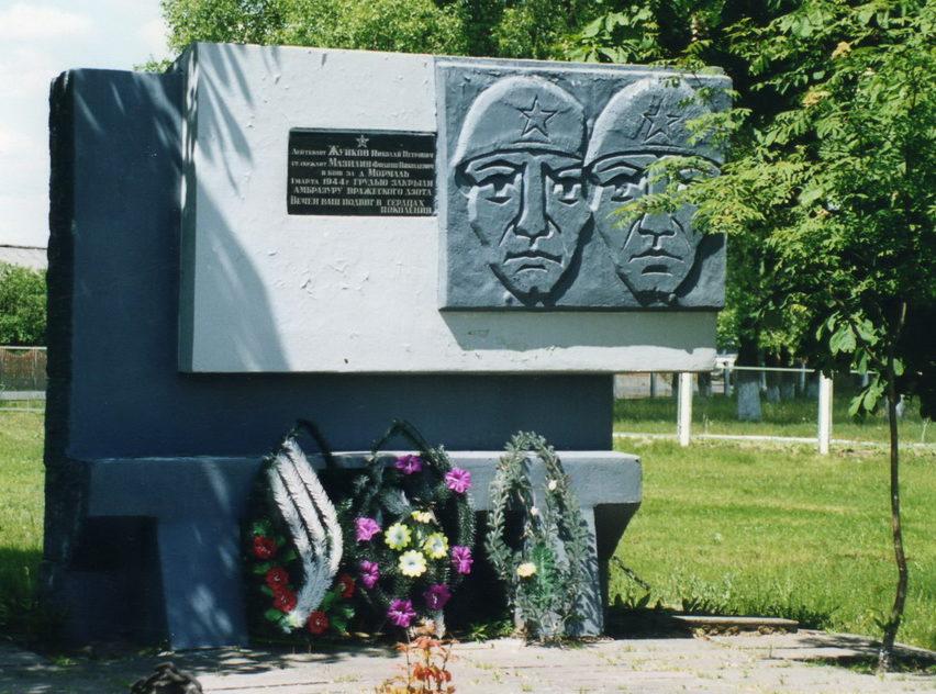 д. Мормаль Жлобинского р-на. Памятник Жуйкову Н.П и Мазилину Ф.Н., которые 1 марта 1944 года закрыли своими телами вражеский дзот. Памятник был установлен в 1979 году.