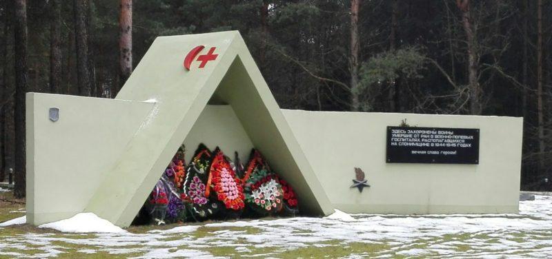 г. Слоним. Памятник воинам, умершим в госпиталях.