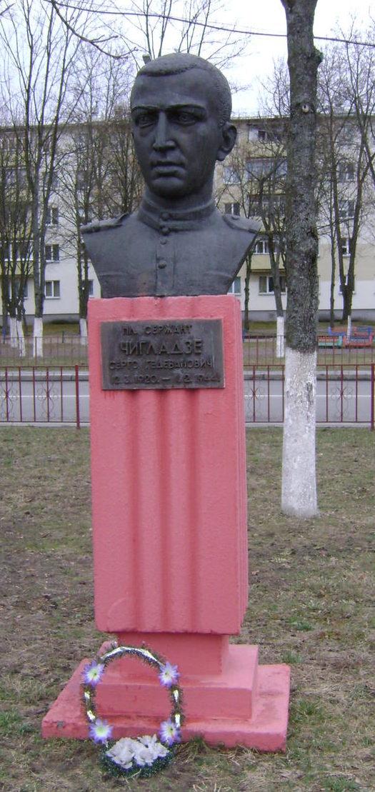 Бюст Герою Советского Союза Чигладзе С. Г.