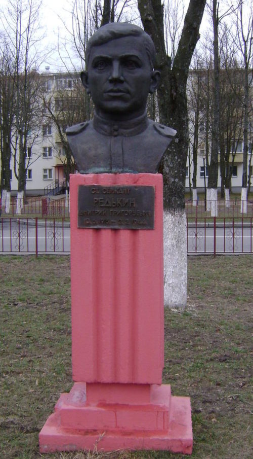 Бюст Герою Советского Союза Редькину Д. Г.
