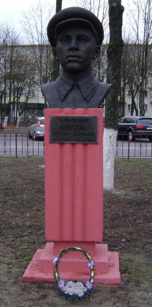 Бюст Герою Советского Союза Леухину Н. А.