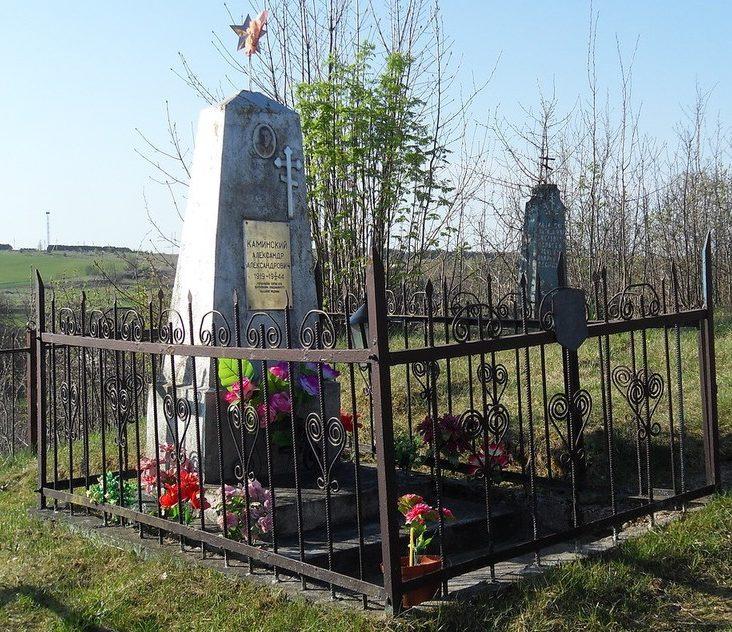 Агорогородок Крево Сморгонского р-на. Памятник на месте захоронения партизана Каминского А.А.