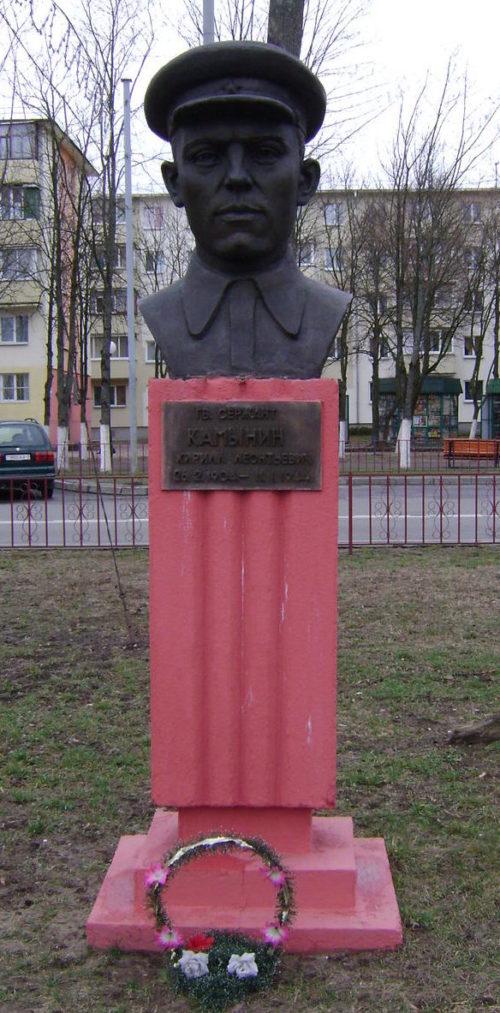 Бюст Герою Советского Союза Камынину К. Л.