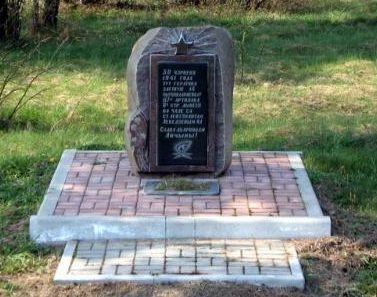 г. Дятлово. Памятный знак воинам, погибшим в июне 1941 года.