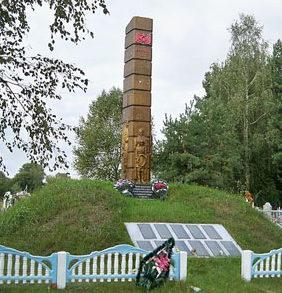 д. Великие Автюки Калинковического р-на. Памятник, установленный на братской могиле, в которой похоронено 315 советских воинов, погибших в январе 1944 года в боях за деревню.
