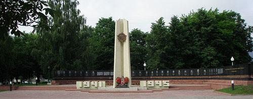 г. Калинковичи на площади. Мемориал Героев, открытый в 2008 г.
