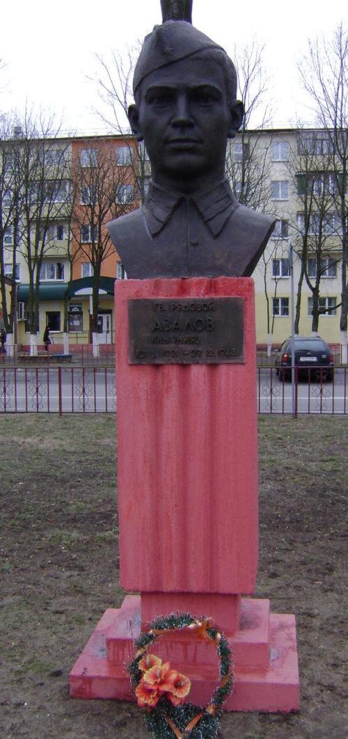Бюст Герою Советского Союза Азалову Клычниязу.