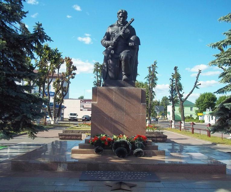 г. Сморгонь. Мемориал советским воинам.