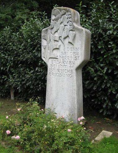 д. Бургменмен. Мемориал без вести пропавшим во время Второй мировой войны.