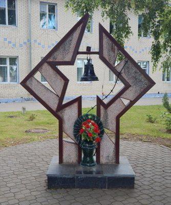 г. Сморгонь. Памятный знак на месте лагеря военнопленных.