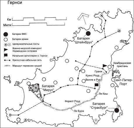 Расположение германских батарей на острове Гернси.