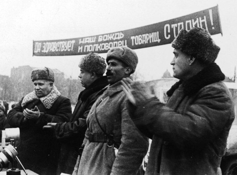 Митинг в честь освобождения города. Февраль 1943 г.
