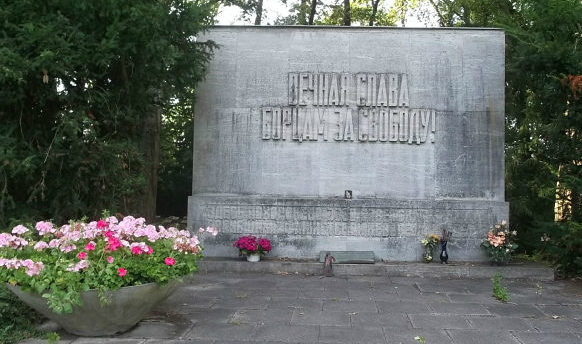 г. Майнц-Момбах. Мемориал советским воинам.