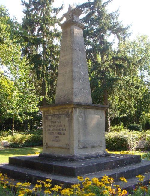 г. Зёммерда. Памятник, установленный на братской могиле, в которой похоронено 123 погибших советских подневольных рабочих.