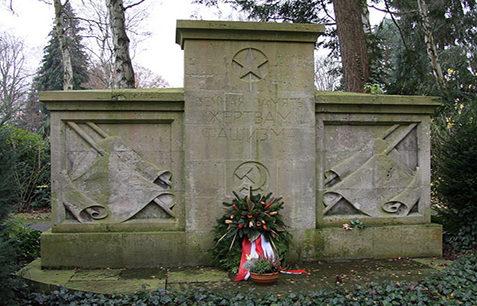 г. Брауншвейг. Памятник, установленный на братской могиле, в которой похоронено 833 советских подневольных рабочих.