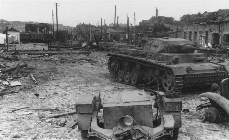 Разбитая немецкая техника. Март 1943 г.