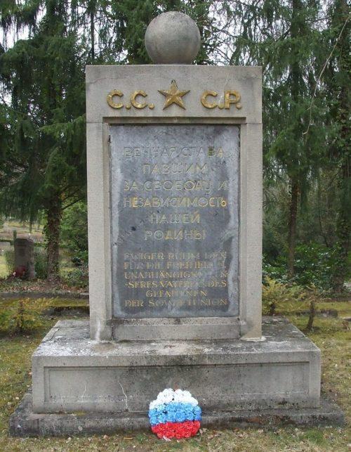 г. Йена. Братская могила советских граждан.