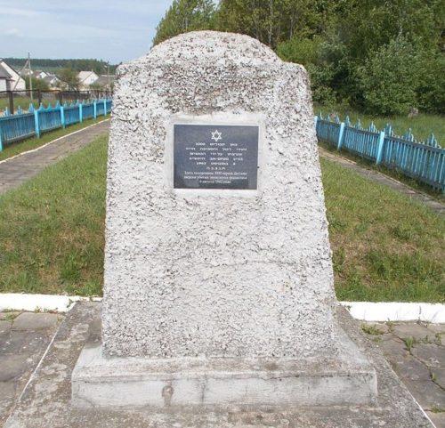 г. Дятлово. Памятник, погибшим евреям.
