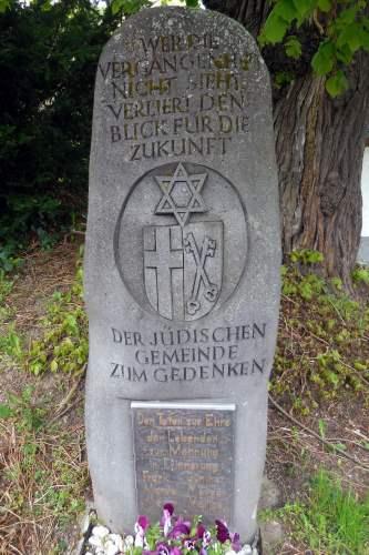 г. Ренс. Памятник жертвам Холокоста.