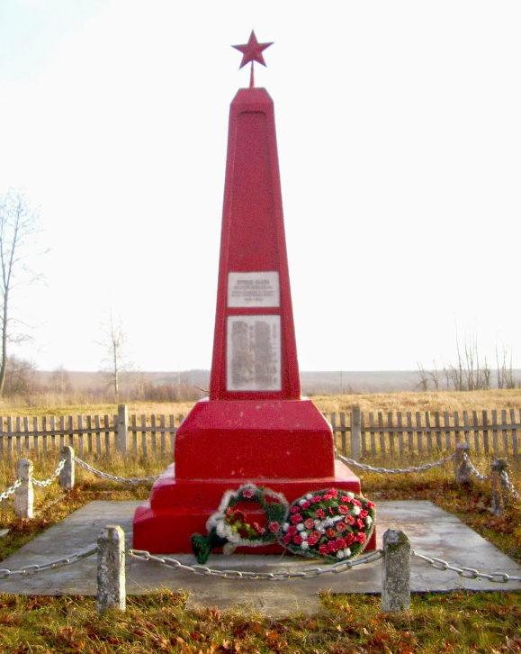 д. Валянчицы Щучинского р-на. Памятник погибшим землякам.