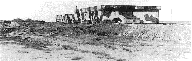 Задняя (береговая) часть бункера.