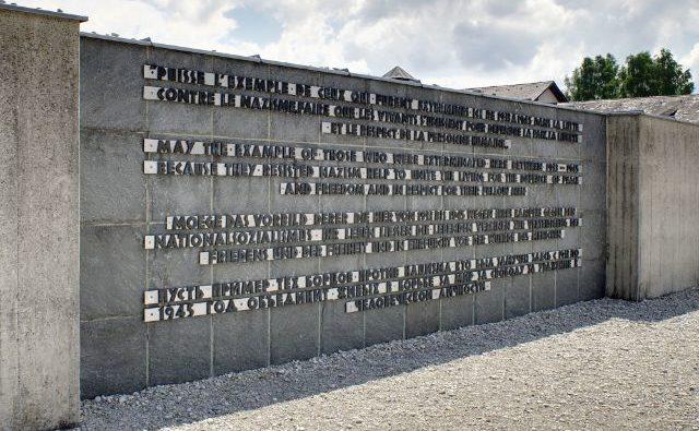 Фрагмент мемориальной стелы мемориала.