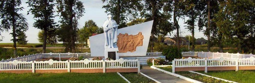д. Голынка Щучинского р-на. Памятник погибшим землякам.