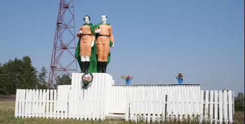 д. Радин Хойникского р-на. Памятник в зоне отчуждения, погибшим в годы войны.