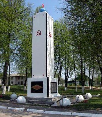 п. Козловщина Дятловского р-на. Памятник, установленный на братской могиле, в которой похоронено 176 солдат Красной Армии и партизан, погибших при освобождении района в 1944 году.