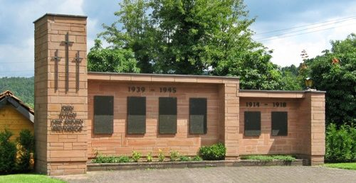Коммуна Фишбах-Дан. Памятник землякам, погибшим во время обеих мировых войн.