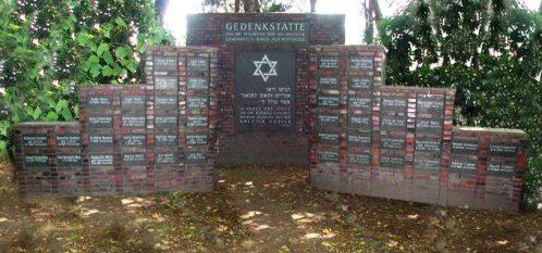г. Витмунд. Мемориал в память о 50 погибших евреях.