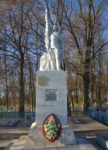 г. Хойники. Мемориал погибшим воинам.