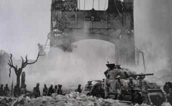 Американцы входят в город. 17 апреля 1945 г.