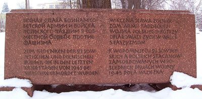 г. Баутцен. Памятник, установленный на братской могиле, в которой похоронено 85 советских воинов.