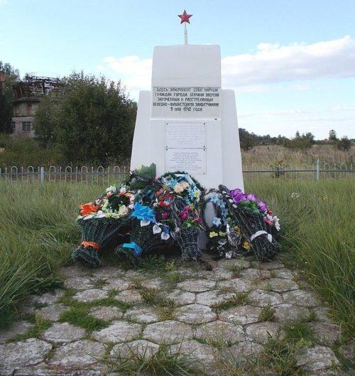 г. Щучин. Памятник погибшим евреям Рожанки и Щучина.