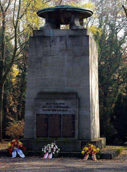 Памятник преследуемым нацистским режимом.
