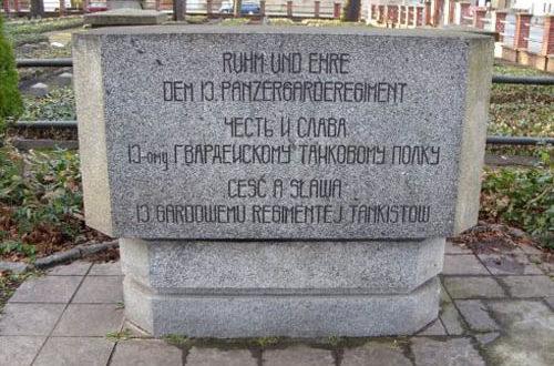 г. Баутцен. Памятник на военном кладбище, где похоронено 3 тысячи советских воинов.