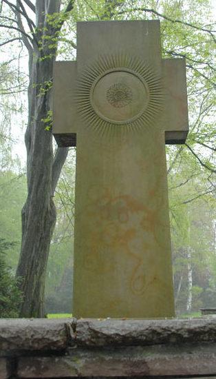 Памятник жертвам воздушных налетов.
