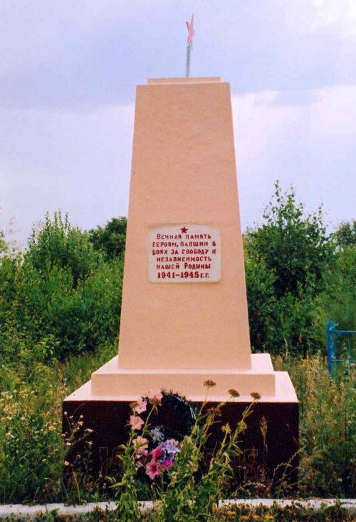 п. Деречин Зельвенского р-на. Братская могила советских воинов.