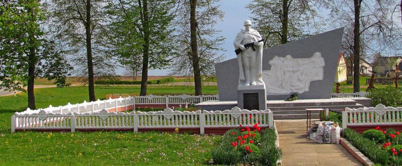 д. Елка Зельвенского р-на. Памятник землякам, погибшим в годы войны.