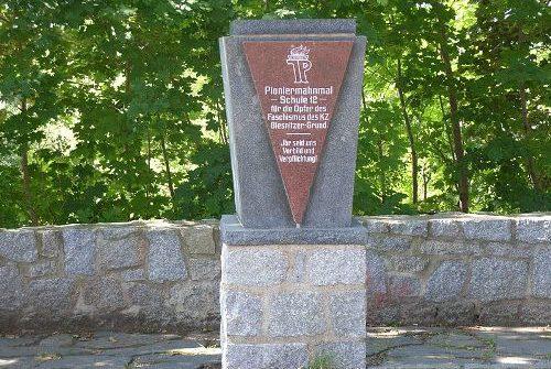 г. Гёрлиц. Памятный знак на месте концлагеря «KZ-Außenlagers Görlitz».