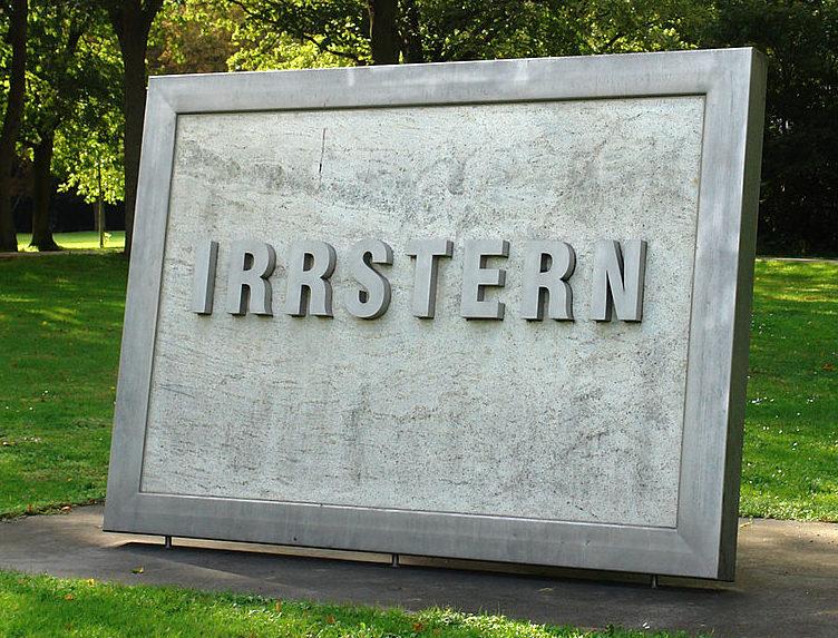 г. Бремен Марикке Хайнц-Хок. Памятник жертвам психиатрии в Третьем рейхе.