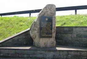 г. Зельва. Памятный знак на месте боя на реке Зельвянка.