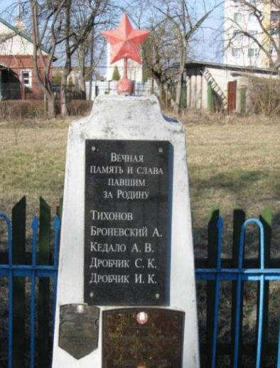 г. Зельва Зельвенского р-на. Памятник, установленный на братской могиле, в которой похоронено 8 советских воинов.